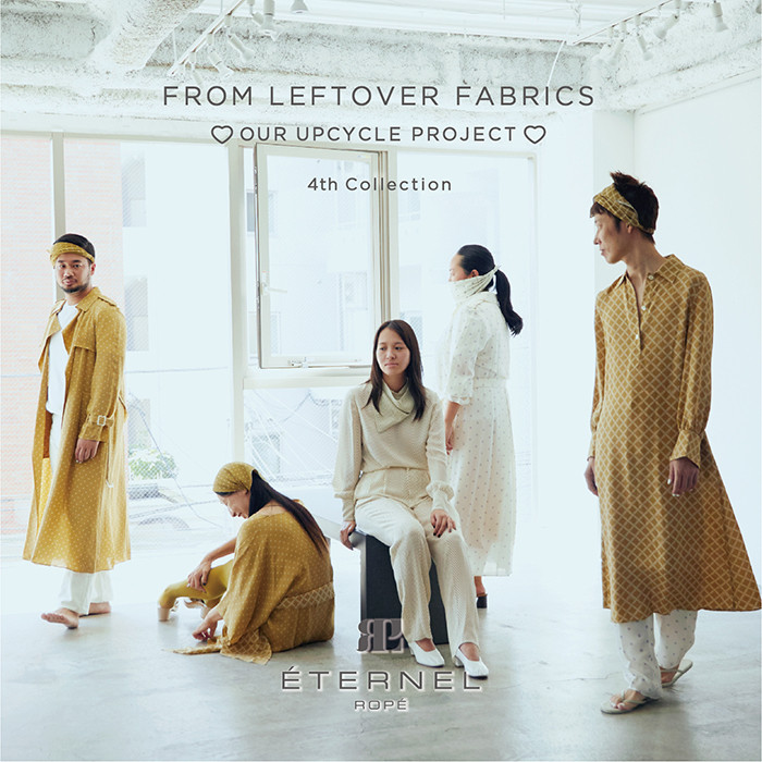 FROM LEFTOVER FABRICS ♡OUR UPCYCLE PROJECT♡ 4th collection