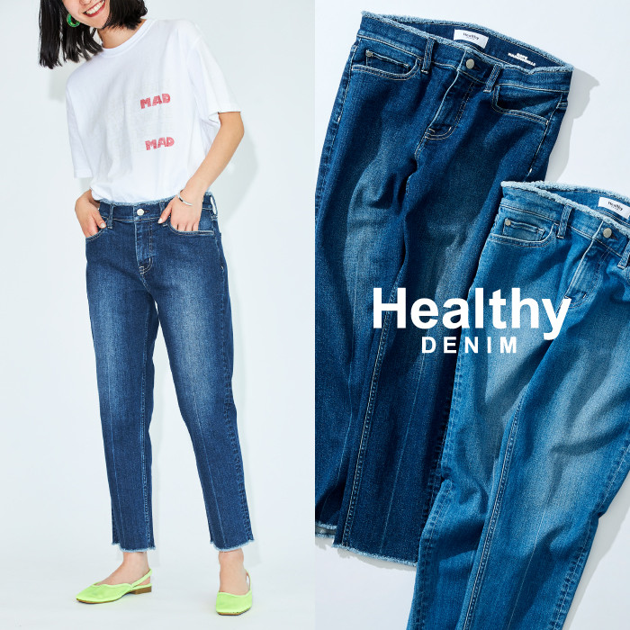 Healthy DENIMROPÉ mademoiselle EXCLUSIVE ITEM