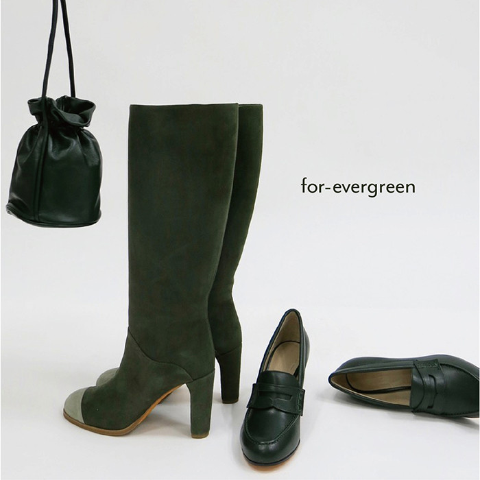 for-evergreen